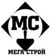 МС-Мегастрой
